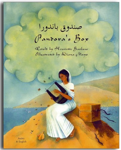 Pandora's Box, a Greek Myth (Arabic English) Bilingual Children's Story by Mantra Lingua