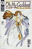 Oh My Goddess Comic # 1 - Dark Horse Comics, Part 7, May 1999