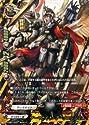 EB01/0001 [超ガチレア] : 太陽拳 サンシャイン・インパクト