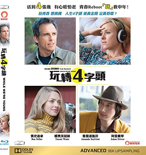 While We're Young (Region A Blu-Ray) (Hong Kong Version) Chinese subtitled