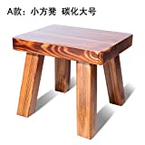 Stool Dana Carrie Home Creative Minimalist Style Small Wooden Benches for Children Shoes Low Adult Small Parties of The Child,