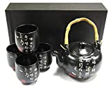Happy Sales HSTS-PMB01, Black Porcelain Tea Set Calligraphy 27oz