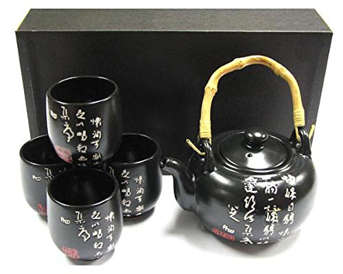 Happy Sales HSTS-PMB01, Black Porcelain Tea Set Calligraphy