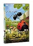 Animation - Minuscule Mori No Chiisana Nakama Tachi [Japan DVD] PCBP-53296