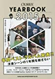 CROSSBEAT YEAR BOOK 2015 (シンコー・ミュージックMOOK)