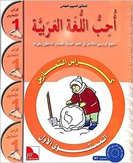 Ich liebe Arabisch 1: Arbeitsbuch: Amazon.de: Bücher