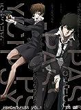 Psycho Pass Box #01 (Eps 01-11) (2 Dvd+1 Cd) [Italian Edition] by animazione