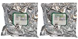 Set of 2 Cinnamon Chips, 1/4'' to 1/2'', Organic 1 lb bundled by Maven Gifts