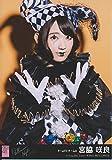AKB48 公式 生写真 ハロウィン・ナイト 劇場盤 【宮脇咲良】
