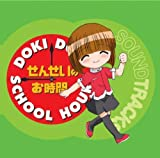 Doki Doki School Hours by Various Artists