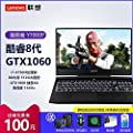 t:mon Lenovo/Lenovo Saver Y7000P i7 Game Student Notebook Notebook Intel Core Eight Generation six core 15.6-inch Esports Gaming Laptop GTX1060