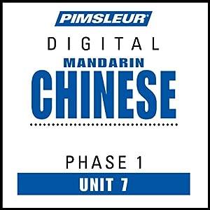 Chinese (Man) Phase 1, Unit 07 Audiobook