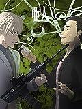 Ajin:Demi-Human 5 [Ltd.Edition [Import allemand]