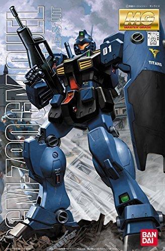 Gundam RGM-79Q GM Quel MG 1//100 Scale Toy japan import