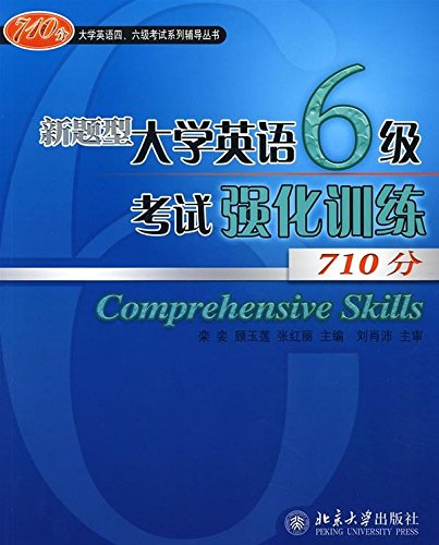 Read Online New Questions College English Test 6 710 points intensive training college CET series auxiliary 118(Chinese Edition) pdf epub
