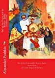 img - for Tale of the Priest and his Worker Balda. Golden Fish: Tales for children by Alexander Sergeyevich Pushkin (2016-04-29) book / textbook / text book