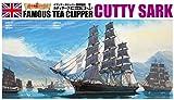 Aoshima 1/350 Cutty Sark Sailing Ship