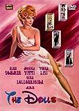 The Dolls (Le Bambole)