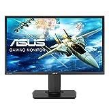 """Asus """"68,6cm (27"""""""") MG278Q DP+HDMI WQ"""""""