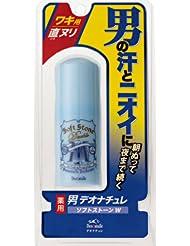 日亚:5月17日推荐商品