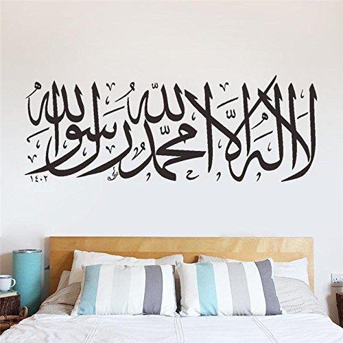 CJJCJJ Wall Sticker Quotes Muslim Arabic Home Decorations Bedroom Mosque Vinyl Decals Letters Mural Art