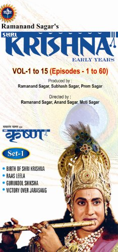 Shri Krishna Hindi DVD Set 1 (Volume 1-15)(Episodes 1-60)(Tv Serial) by Moserbaer