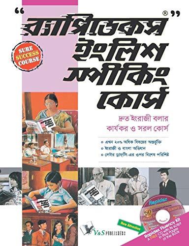 Rapidex English Speaking Course (Bangla) (English, Bengali and Multilingual Edition)