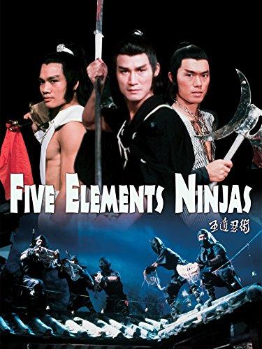 Five Elements Ninjas on Amazon Prime Video UK