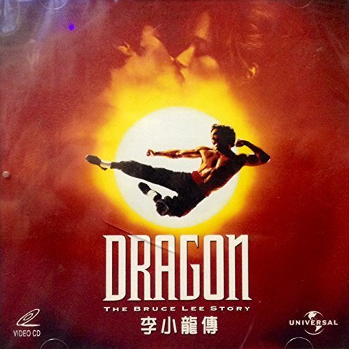 Dragon: The Bruce Lee Story (1993) By ERA Version VCD~In English w/ Chinese Subtitles ~Imported From Hong Kong~ by Lauren Holly, Robert Wagner Jason Scott Lee