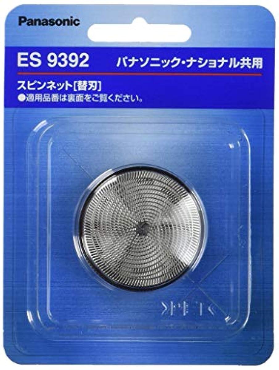 [해외] 파나소닉 면도날 맨즈 쉐이버용 ES9392