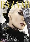 Daphne Guinness - Harper's Bazaar (Russia) Magazine - December 2011 - Russian Edition