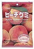 gummy fruit candy - Kasugai Peach Gummy Candy 3.77oz (3 Pack)