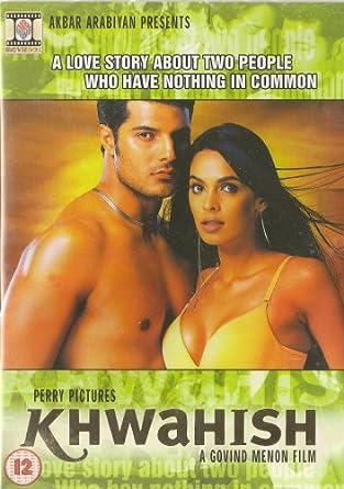 Khwahish [DVD]: Amazon co uk: Malllika Sherawat, Shivaji