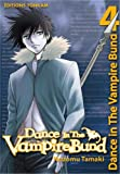 Dance in the Vampire Bund Vol.4