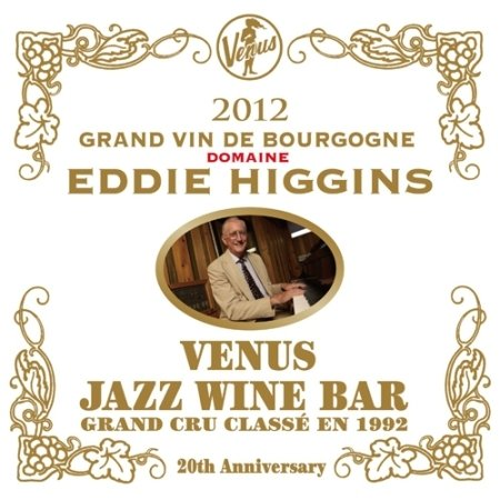 Venus Jazz Wine Bar Grand Vin De Bourgogne [Hyper Magnum Sound][2CD Ver]