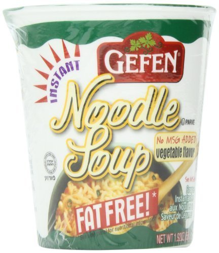 Gefen Soup Cup Vegetable Fat Free No MSG, 1.92-Ounce (Pack of 12) by Gefen