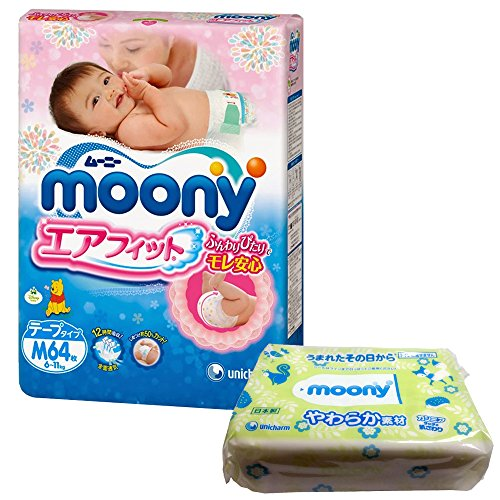 - Japanese Soft Diapers - Nappies New Moony's Air Fit, Irritation Free, for Extra Sensitive Skin, Leak Free , +1 Pack of Sensitive Skin Care Baby Wipes by Moony's (Medium)
