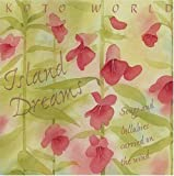 Island Dreams-Songs & Lullabies Carried on the Win by Dragonfly (2004-08-02)