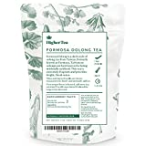 Oolong Tea 3 Oz, By Higher Tea (40 Cups). Formosa Organic Oolong - the best quality in the world. Premium Loose Leaf Tea, Resealable Bag, Perfect for Tea connoisseurs looking for the very finest green tea