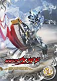 Sci-Fi Live Action - Kamen Rider Wizard Vol.11 [Japan DVD] DSTD-8791