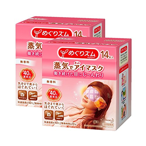 日本花王蒸汽眼罩