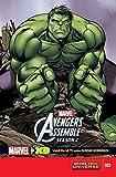 Marvel Universe Avengers Assemble Season Two #3