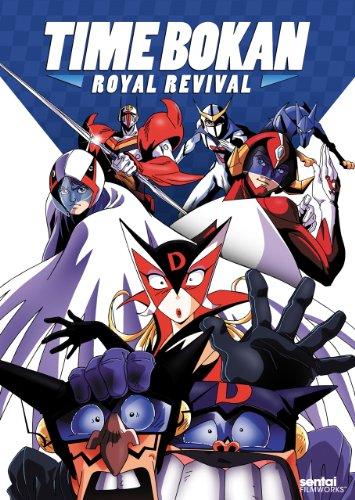 Time Bokan: Royal Revival (DVD)