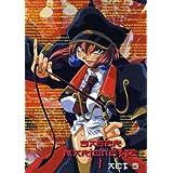 Saber Marionette J, DVD 05