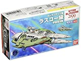 Bandai Hobby #6 Mecha Collection Lascaux Class Space Battleship Yamato 2199 Model Kit by Bandai Hobby