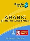 Learn Arabic: Rosetta Stone Arabic- 24 month subscription