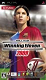 Winning Eleven Ubiquitous Evolution 2009 [Japan Import]