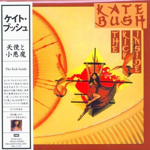 kate bush the kick inside - 9