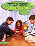 Shalom Ivrit 1: Welcome to Modern Hebrew