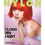 2020年5月号 NYLON guys:佐藤健&渡邊圭祐 ミニフォトカード